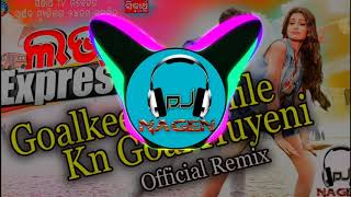 Goal Keeper Thile Kan Goal Hueni Official Remix Love Express Swaraj & Sunmeera    DJ NAGEN