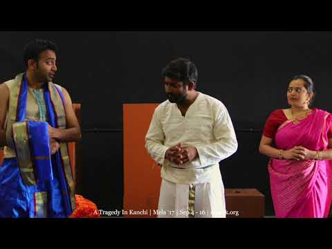 A Tragedy In Kanchi - Tamil Play Trailer