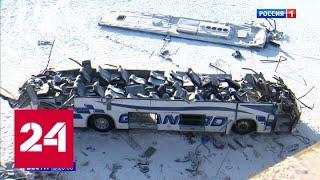 Счет шел на минуты: первые выводы следствия о ДТП в Забайкалье - Россия 24