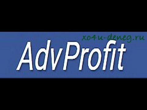Adv Profit - новое денежное расширение для браузера