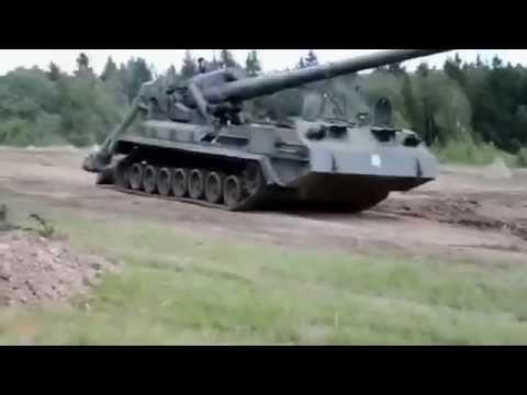 "Комплексы ""Пион"" Украина"