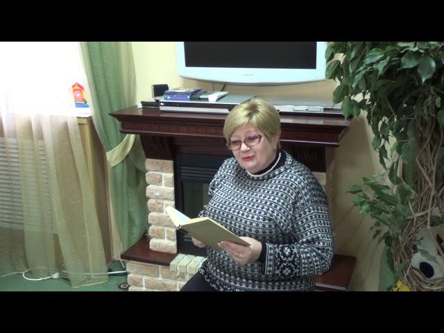 Изображение предпросмотра прочтения – НадеждаБудагянц читает произведение «Россия ( Опять,как в годы...)» А.А.Блока
