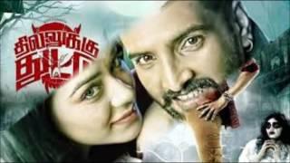 Thillukku Thuttu tamil video songs