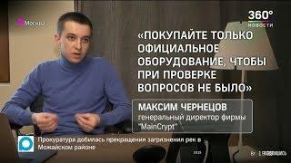видео асик l3 1 209