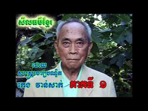 Keng Vannsak - Alchetron, The Free Social Encyclopedia