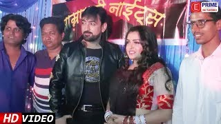 Amrapali Dubey New Song 2018 | Full Interview | EPN