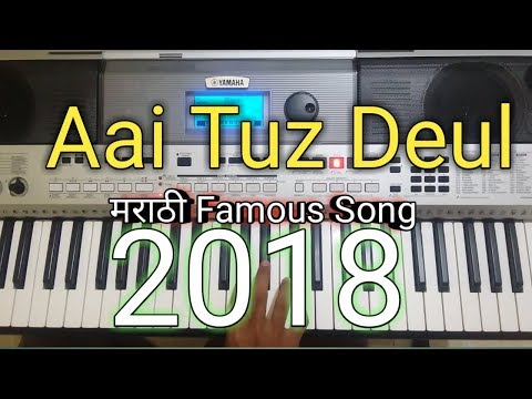 AAI TUZ DEUL SAJATAY - EKVIRA SONG 2018 On Piano