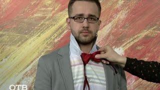 видео Выбираем галстук