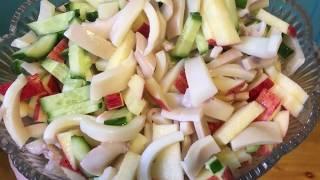 Кальмаровый салатик. Мои ПП рецепты/ изумительный салат из кальмара/