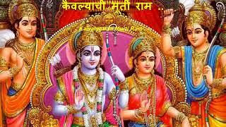 Naadatun Ya Naad Nirmito  Shri Ram Jai Ram Jai Jai Ram   YouTube 360p