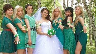 Изумрудная свадьба. Владислав и Елена.