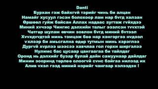 Gambar cover Darksyde - Shuurga lyrics