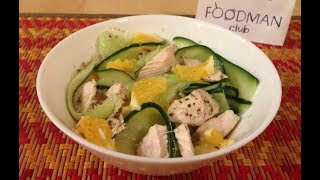 Салат с куриным филе, огурцом и апельсином: рецепт от Foodman.club