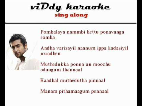 yamma yamma karaoke with lyrics | 7am arivu