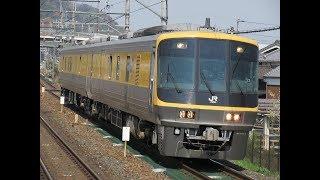 JR西日本 キヤ141系 島本駅 通過