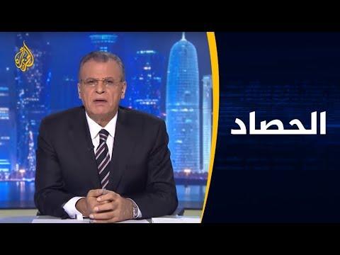 الحصاد-ارتدادات هجمات أرامكو.. طهران تحذر فما خيارات الرياض وواشنطن؟  - نشر قبل 18 دقيقة