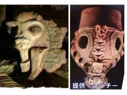 1325B 宇宙考古学(パナマ編)Space Archaeology Panama有機的につながる世界の文明・謎の線画Mystery of Line Drawing