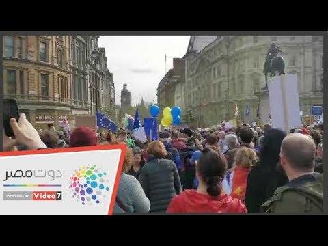 مظاهرات أمام البرلمان البريطاني احتجاجا على البريك  - نشر قبل 13 ساعة