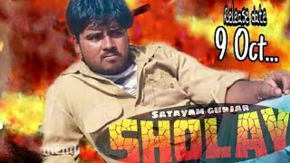 DESI SHOLAY|Spoof Comedy|Action star|