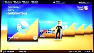 Как установить игру на Xbox 360 Freeboot (Пошаговая инструкция)