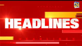 7 AM News Headlines | Hindi News | Latest News | Top News | Today's News | News24