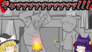 【ゆっくり実況】ムカつく泥棒の対処法!?ゲーマー少年を怒らせたら大変なことに!【たくっち】 thumbnail