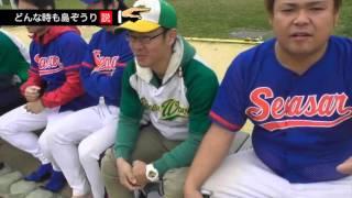 沖縄 余興 動画  みんなが爆笑02:30〜  披露宴 結婚式