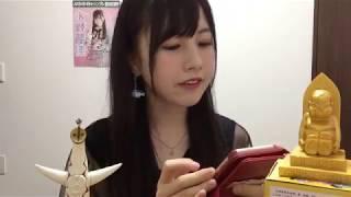 2017年06月18日21時35分 永野 芹佳(AKB48 チーム8)