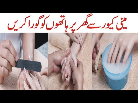 Best Manicure Ever Salon Style Manicure At Home How To Do Manicure At home