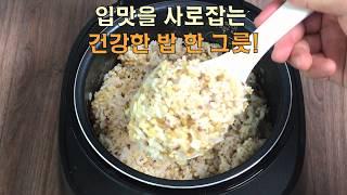 쌀 20곡혼합잡곡쌀 백미 햅 다이어트 진공포장 집밥-오…