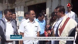 سلطات مأرب تحذر المتلاعبين بالأسعار من التجار بالضرب بيد من حديد