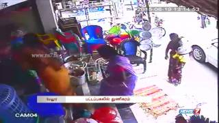 Madurai shocker: Women caught on Camera stealing in a shop | Tamil Nadu | News7 Tamil