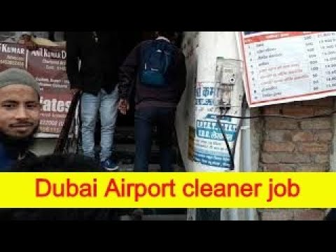 dubai-airport-cleaner-job-interview-was-at-the-hr-office