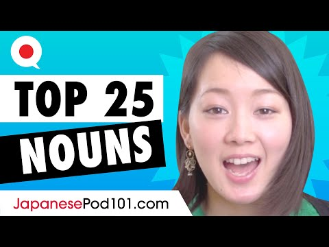 Learn the Top 25 Must-Know Japanese Nouns! (Việt Sub)