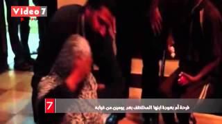 بالفيديو  فرحة أم بعودة ابنها المختطف بعد يومين من غيابه