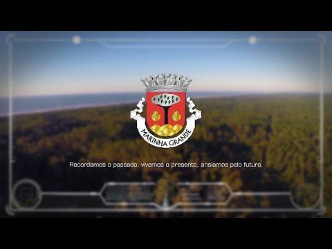 Município da Marinha Grande - filme promocional (2016)