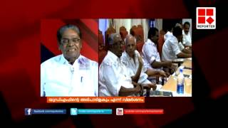 Political situation in Kerala- Big Story 10-04-15