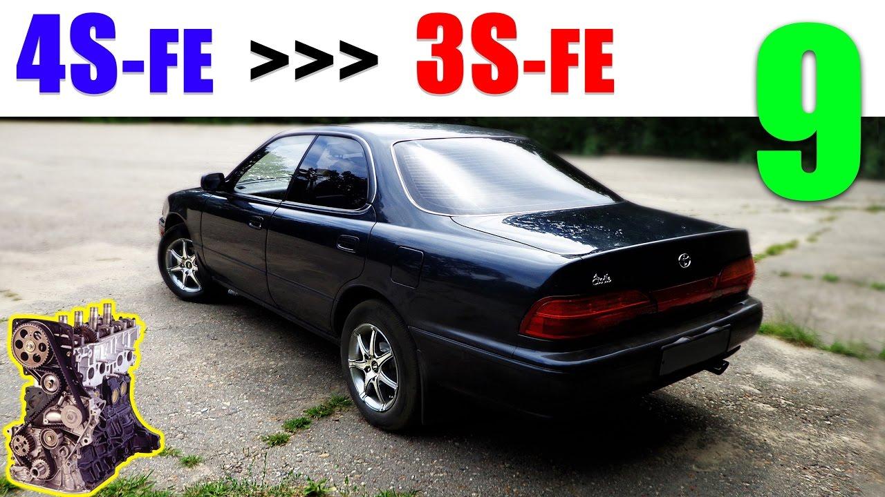 ПЕРВЫЙ ЗАПУСК двигателя после ремонта, 3S-FE, Toyota, Vista SV30 [замена двигателя 4SFE]