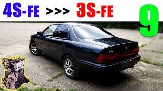 BIRINCHI mexanizmi, 3S-FE, Toyota Vista SV30 [o'rniga mexanizmi 4SFE]ta'mirlash keyin BOSHLASH