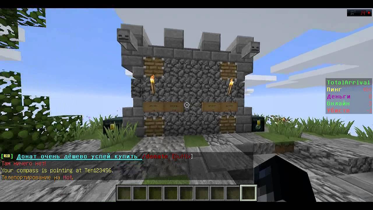 Карта Skyblock для Майнкрафт 1 7 10 - YouTube