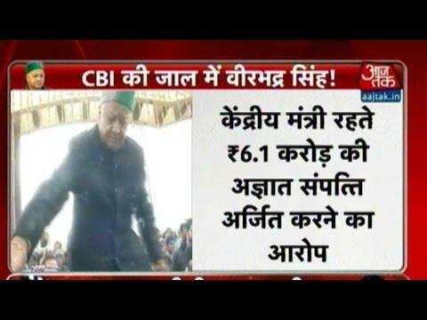 CBI Raids Himachal Pradesh CM Virbhadra Singh's Residence