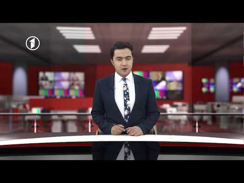Afghanistan Dari News 14.01.2019 خبرهای افغانستان