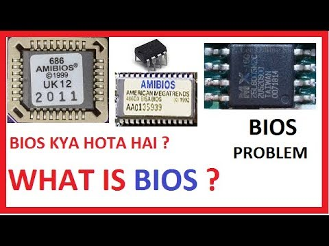 BIOS in Hindi !! what is bios rom !! bios company name,pin detaile & full  explained in hindi