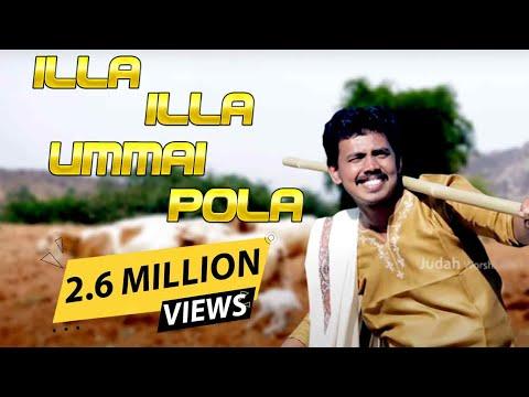 Pr Darwin Ebenezer|Tamil Christian New Song -ILLA ILLA UMMAI POLA YARUM ILLA PA in HD| Ezhunthaavar