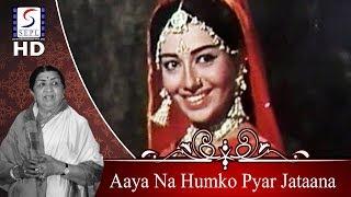 Aaya Na Humko Pyar Jataana - Suman Kalyanpur, Mukesh - Pehchan - Manoj, Babita, Balraj Sahni