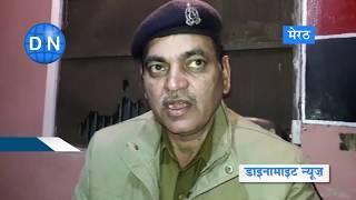 मेरठ: पशु को बचाने के चक्कर में नहर में गिरी कार, हादसे के बारे में जानकारी देते सीओ संतोष कुमार
