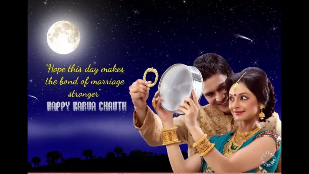Karva Chauth 2017 Wishes Video Karva Chauth Greetings Whatsapp