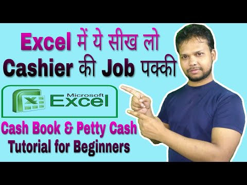 How to Maintain Cash Book & Petty Cash in Excel   Tutorial for Excel Beginners in Hindi