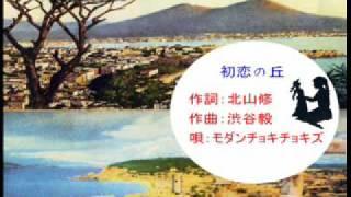 1993年リリースのアルバム 「ボンゲンガンバンガラビンゲンの伝説」より...