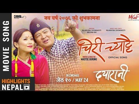 "Chiri Chyattai - New Nepali Movie ""DAYARANI"" Song 2019/2076 | Dayahang Rai | Diya Pun"